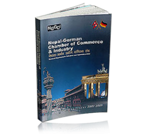 NGCCI_About-Us_Publication_Book