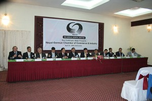 16TH AGM OF NGCCI